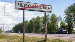 Роми од над 100 куќи товарени на автобус и депортирани од руското село поради убиство на Русин!